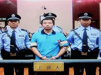 Ян Цзя на кадре видеозаписи из зала суда, переданном по каналам ©AP