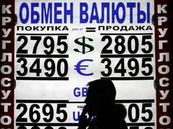 Повышение валютного курса