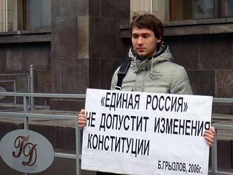 фото с сайта yabloko.ru