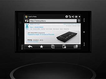 ...широкоформатным сенсорным 3,8-дюймовым экраном с... просмотров: 208...