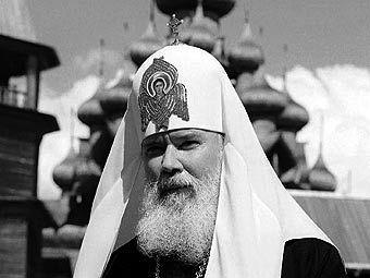 Алексий II. Фото с сайта sobor-chel.ru