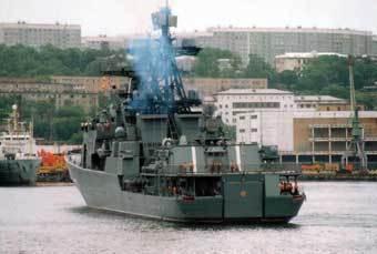 """БПК """"Адмирал Виноградов"""". Фото Vladimir Melnikov с сайта Google Earth"""