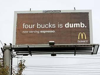 Реклама McDonald's в Сиэтле. Фото с сайта jossip.com