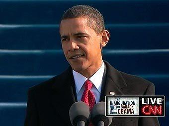 Барак Обама выступает с инаугурационной речью. Кадр телеканала CNN
