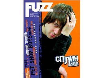 Журнал FUZZ закрылся из-за кризиса