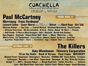 Маккартни станет хедлайнером фестиваля Coachella-2009