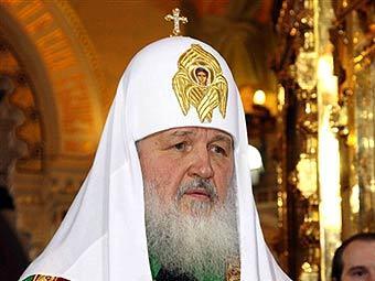 http://img.lenta.ru/news/2009/02/02/slovo/picture.jpg