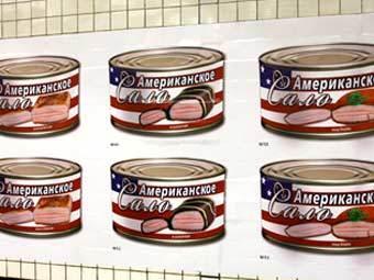 """Реклама """"Американского сала"""" на одной из станций Московского метрополитена. Фото с сайта atwn.ru"""