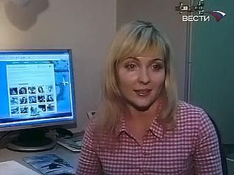 "Юлия Яловицына. Кадр телеканала ""Вести 24"""