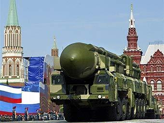 http://img.lenta.ru/news/2009/03/24/armsdrive/picture.jpg