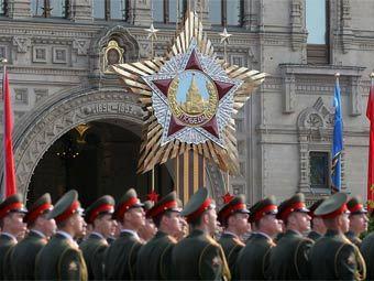 http://img.lenta.ru/news/2009/03/31/parade/picture.jpg