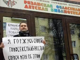http://img.lenta.ru/news/2009/03/31/ryazan/picture.jpg