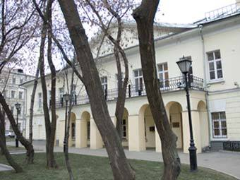 http://img.lenta.ru/news/2009/04/01/museum/picture.jpg