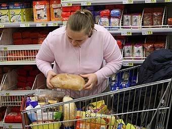 http://img.lenta.ru/news/2009/04/01/rosstat/picture.jpg