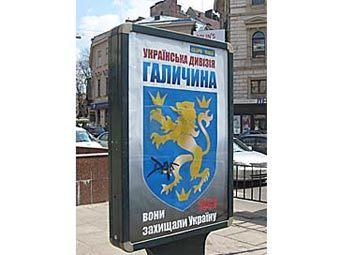 город Львов и рекламные стойки