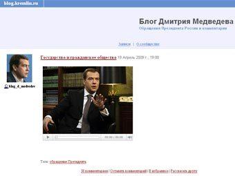 http://img.lenta.ru/news/2009/04/21/blogmedvedev/picture.jpg