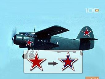 http://img.lenta.ru/news/2009/04/23/stars/picture.jpg