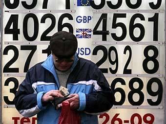 Курс обмена валют онлайн