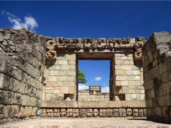 Останки царя майя