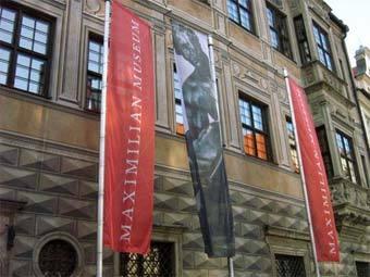 Фасад музея Максимилиана в Аугсбурге. Фото с сайта augsburgwiki.de