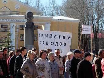 Майская акция протеста жителей Пикалево. Фото Олега Загорулько с сайта pikalevo.net