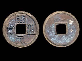 гигантский клад средневековых монет