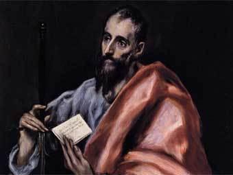 Саркофаг апостола Павла