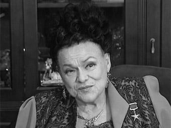 Людмила Зыкина похоронена на Новодевичьем кладбище
