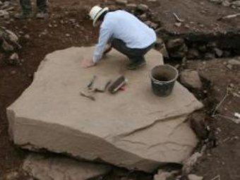 Гробница бронзового века
