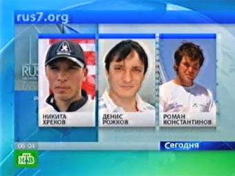 Избитые российские яхтсмены. Фотографии, переданные в эфире телеканала НТВ
