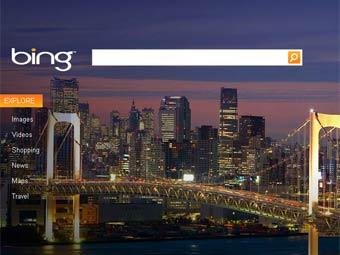 Скриншот поисковика Bing