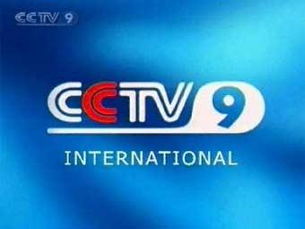Заставка телеканала CCTV