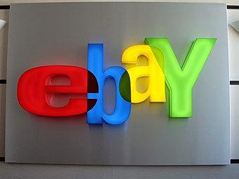 Десятилетняя девочка попыталась продать свою бабушку на eBay