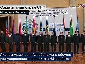 "Лидеры стран СНГ на саммите в Кишиневе. Кадр телеканала ""Вести 24"""