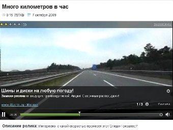 видеоролик с рекламой