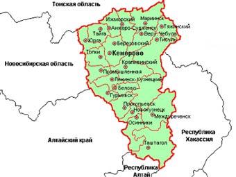 Некоторое время назад, в Кемеровской области был осужден убийца трёх...