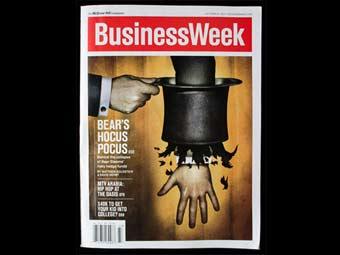 Bloomberg решился на покупку BusinessWeek
