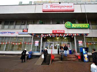 """Магазин  """"Пятерочка """".  Фото с сайта x5.ru."""