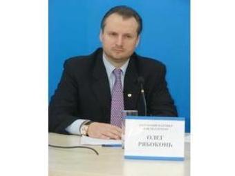 Первым кандидатом в президенты Украины стал юрист Рябоконь