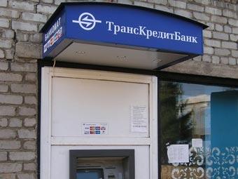 """Банкомат """"Транскредитбанка"""". Фото с сайта laserufa.ru"""