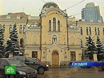 Здание ПФР. Кадр телеканала НТВ