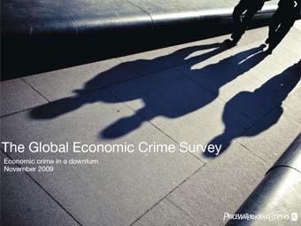 Обложка доклада PricewaterhouseCoopers