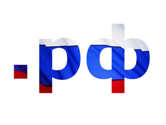 доменная зона .РФ