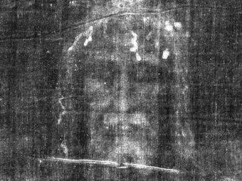 Фрагмент Туринской плащаницы. Фото 1978 года, переданное ©AFP