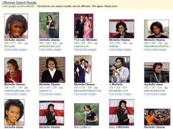 Результаты поиска по запросу Michelle Obama