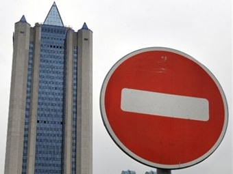 "Вид на здание ""Газпрома"". Фото ©AFP"