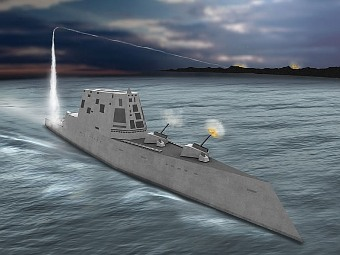 DDG-1000 Zumwalt. Иллюстрация Northrop Grumman