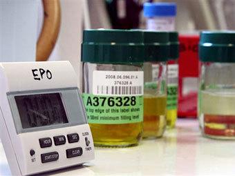 Антидопинговая лаборатория. Фото ©AFP