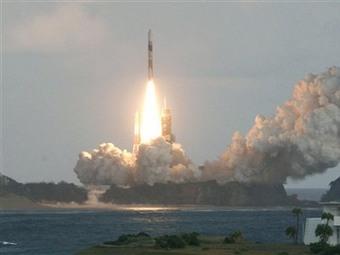 Запуск ракеты с японским спутником-шпионом. Фото ©AP