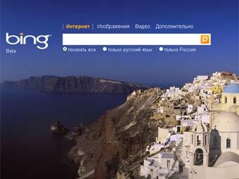 Скриншот Bing